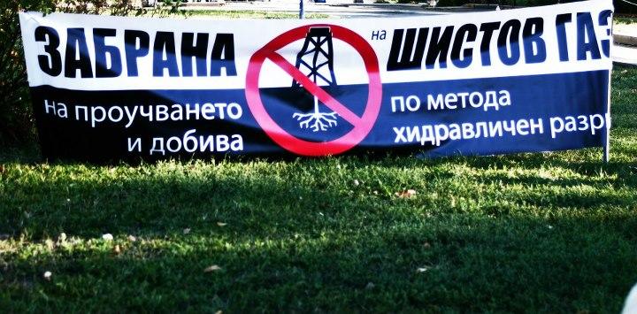 На Световния ден срещу фракинга – демонстрации в България и по света