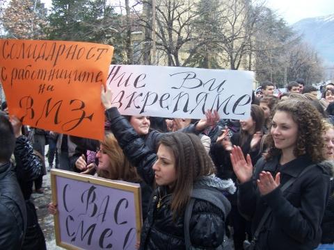 ученици протест ВМЗ Сопот солидарност 1