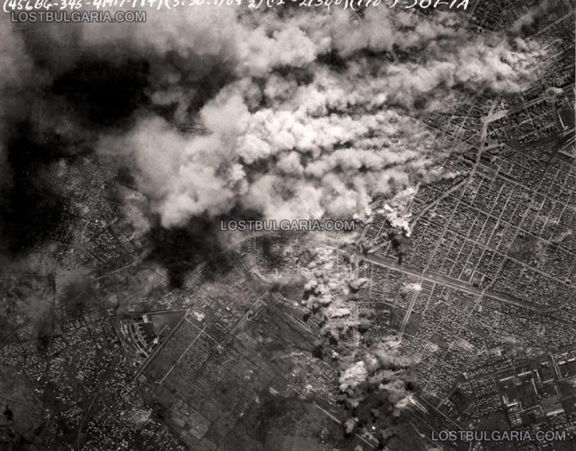 bombard nad Sofia 30 mart 1944