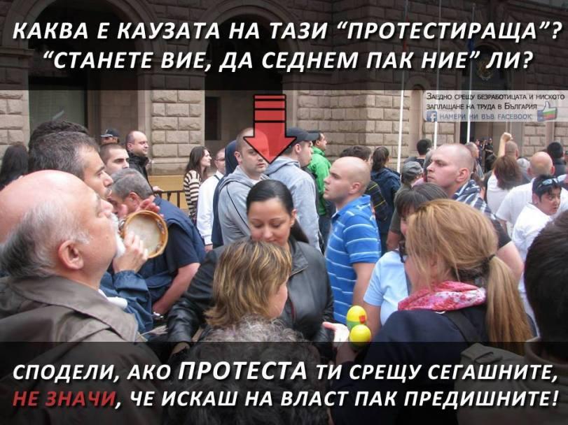 lilqna pawlowa na protest