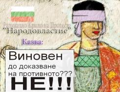 temida-pl31
