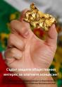 bg-zlato