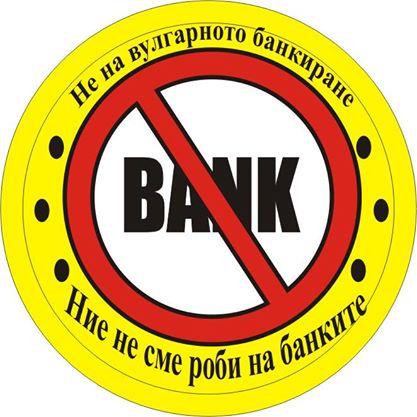 no banks