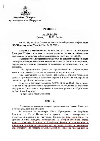 str-1-11