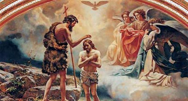 св. Йоан дава Исус Светото кръщение в река Йордан