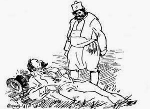 Бай Ганьо убива Алеко. Илия Бешков, 1947