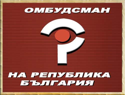 ombudsman-malko