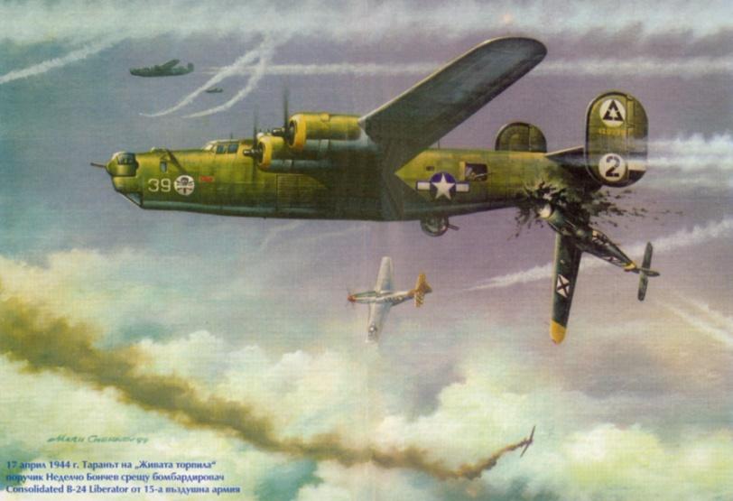 """На 1 август 1943 излита с Авия В-534 срещу отиващите към Плоещ Либърейтъри.Като командир на 652 ято на 2/6 орляк учасвоа във всички въздушни битки срещу USAAF.Първата си въздушна победа регистрира на 30 вмарт 1944,когото сваля В-17.Истинската слава обаче идва на 17 април 1944-черният ден за българската авиация.На този ден поручик Неделчо Бончев е един от 32 български летеца,излители за да дадат отпор на 450-те вражески самолета,дошли за поредната бомбардировка.За нещастие този път американските бомбардировачи не са ескортирани от двумоторните Р-38,а от едномоторните изтребители Р-51 """"Мустанг""""Българските пилоти смятат Мустангите за Месершмити и ги допускат прекалено близко до себе си.Когато осъзнават грешката си вече е късно-свалени са 9 български машини,а още 3 са извадени от строя.Загиват шестима български летци.Въпреки това обаче,нашите изтребители успяват да свалят 3 вражески бомбардировача и за повредят в различна степен още 8. Една от свалените """"Летящи крепости"""" (доколкото имам инфо въпросният самолет е В-24,но българските пилоти са наричали с наименованието """"летящи крепости"""" всички 4-моторни бомбардировачи) е жертва именно на поручик Неделчо Бончев.В стремежа си да унищожи противника,на 7000 метра той извършва таран на В-24 над село Крапец. И сякаш се случва чудо....Забивайки се в опашкатата на """"крепостта"""" взривната вълна го изхвърля от изтребителя му Ме 109G-6 и полита надолу прикован към седелката си.Едва в последния момент с огромни усилия успява да се освободи от нея и да разтвори парашута си.При тази """"борба"""" пилотът загубва ботушите с и нагазва бос в преспите сняг.Няколко дена по-късно пред вестник """"Утро"""" Бончев скромно ще каже за този случай: """"Увлякох се в противника и трябваше да го сваля.Това е всичко"""" Из форум """"Бойна слава"""""""