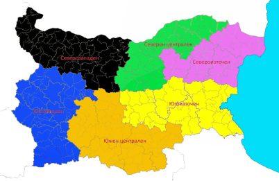 региони в България